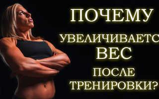 Занимаюсь спортом и набираю вес что делать. Что делать, если тренировки не помогают? Причины, которые также мешают похудеть