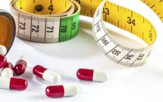 Таблетки для сжигания жиров. Жиросжигающие таблетки для похудения: эффективные комплексы