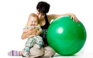 Упражнения на фитболе для грудничков 1.5 месяца. Упражнения на фитболе для грудничков
