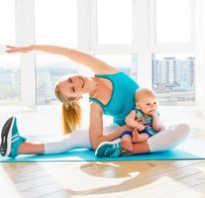 Упражнения с ребенком для похудения. Современная фитнес мама: упражнения с ребёнком на руках
